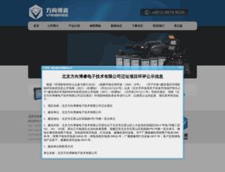 flybroad.com screenshot