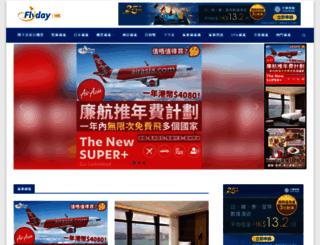 flyday.hk screenshot