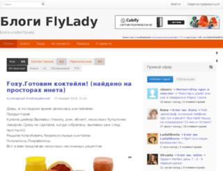 flylady.su screenshot