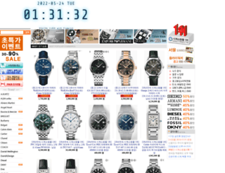 flywatch.co.kr screenshot