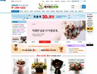 fmflowermall.com screenshot