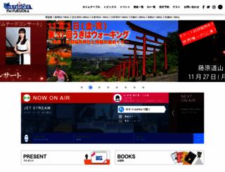 fmfukuoka.co.jp screenshot
