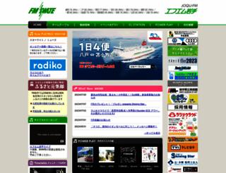 fmii.co.jp screenshot