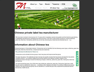 fmltea.com screenshot