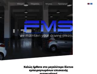fms-greece.com screenshot