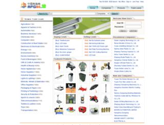 fobchengdu.com screenshot