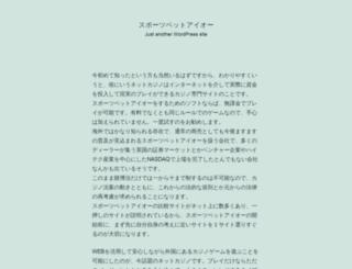 focalupright.com screenshot