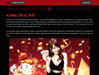 focusfaction.com screenshot