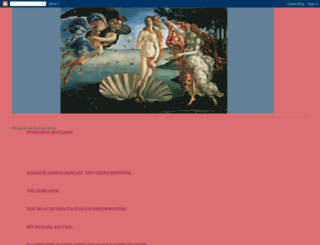 foibi.blogspot.com screenshot