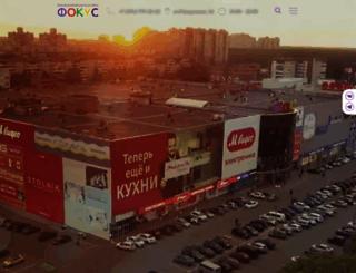 fokys.ru screenshot