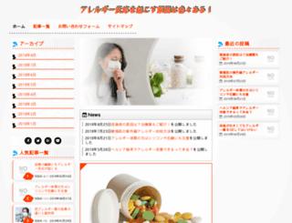 foliagenetwork.net screenshot