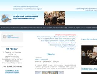 fond63.ru screenshot
