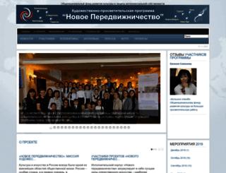 fondculture.ru screenshot