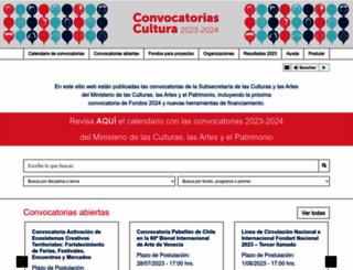 fondosdecultura.cl screenshot