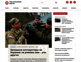 fondsk.ru screenshot