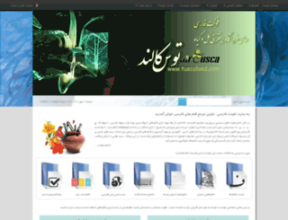 fontfarsi.ir screenshot
