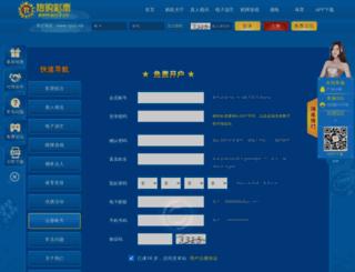 fontleech.com screenshot