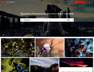 fonwall.ru screenshot