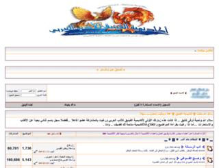 fonxe.net screenshot