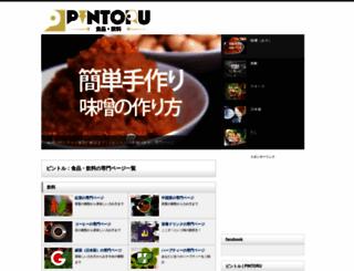 food-drink.pintoru.com screenshot
