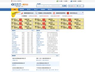 food.baidajob.com screenshot