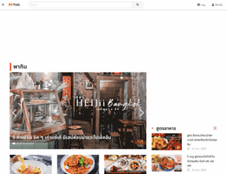 food.mthai.com screenshot