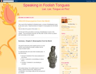 foolishtongues.blogspot.com screenshot