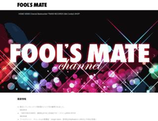 fools-mate.co.jp screenshot