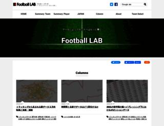football-lab.jp screenshot