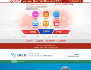 footfan.net screenshot