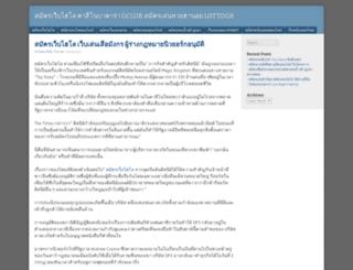 for-ko.topgoo.net screenshot