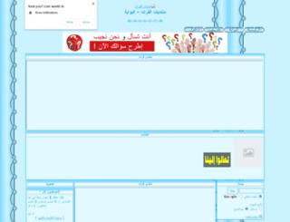 forat.mam9.com screenshot