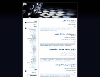 forbiddenbooks.wordpress.com screenshot