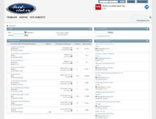 ford-club.ru screenshot