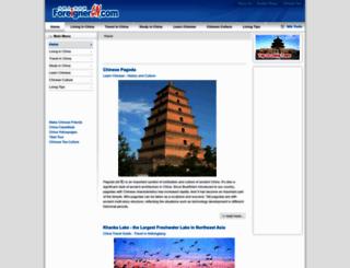 foreignercn.com screenshot