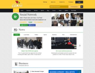 foreverghana.com screenshot