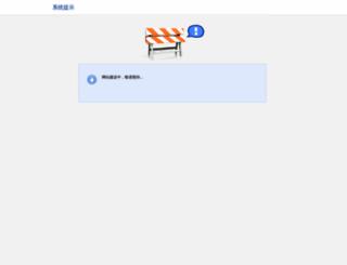 forexcp.com screenshot