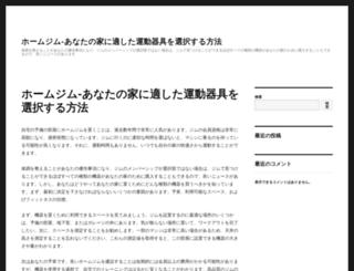 forforex.info screenshot
