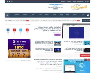 formatika.net screenshot