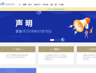 formaxmarket.com screenshot