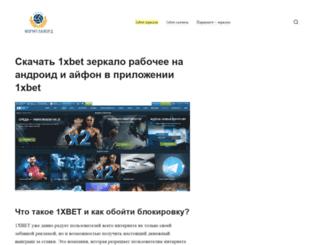 formulaford.ru screenshot