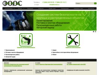 forsltd.ru screenshot