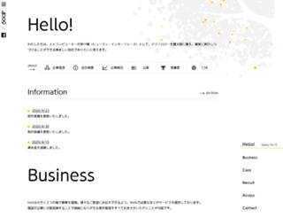 forts.jp screenshot