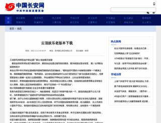 forum.5721.net screenshot
