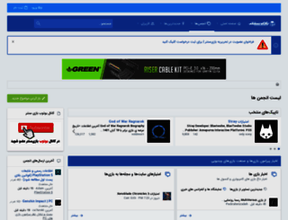 forum.bazicenter.com screenshot