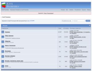 forum.clubpolitika.com screenshot