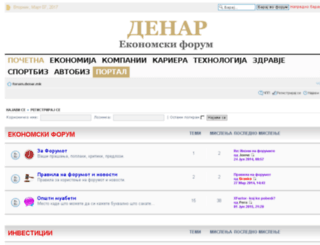 forum.denar.mk screenshot
