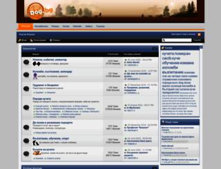 forum.dog.bg screenshot