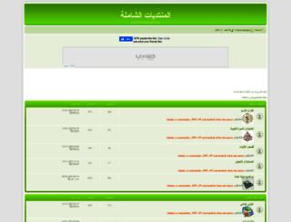 forum.ency-education.com screenshot