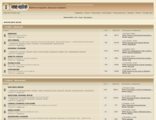 forum.hari-katha.org screenshot
